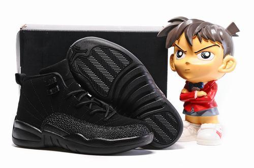 Air Jordan XII(12) PSNY Kids