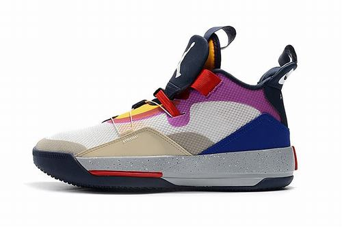 Air Jordan XXXIII(33) Retro Visible Utility