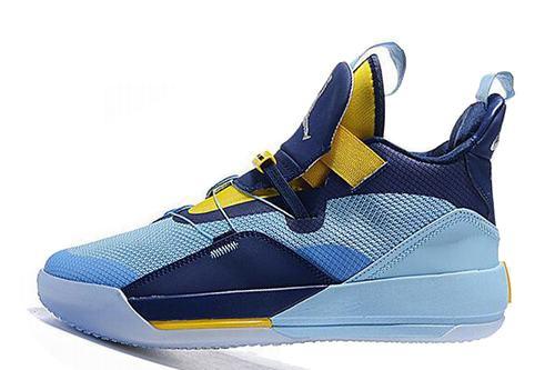 Air Jordan XXXIII(33) Retro