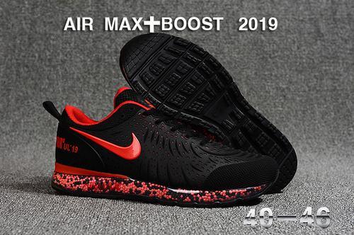 Air Max + Boost 2019